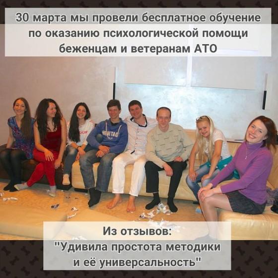 отзывы, волонтеры, ато, психологическая помощь