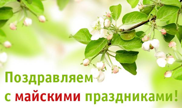 may_2016
