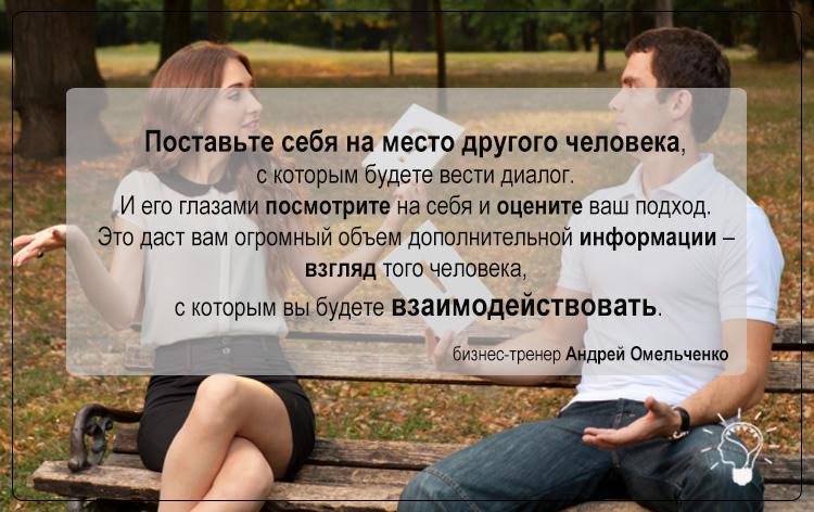 нлп и коммуникация
