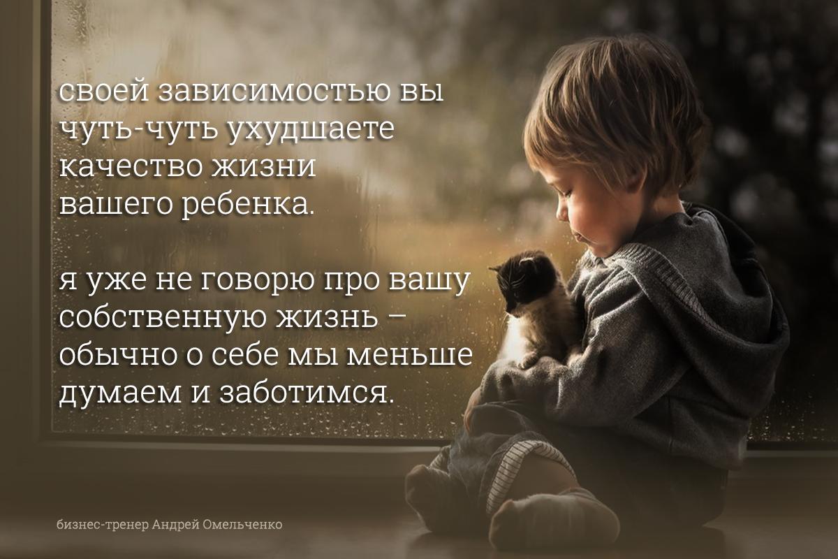 качество жизни ребенка