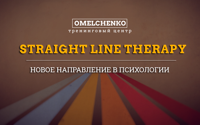 straight-line-therapy