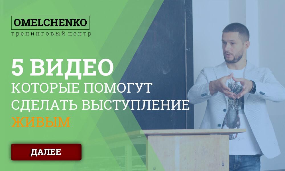 Biznes_statya_1